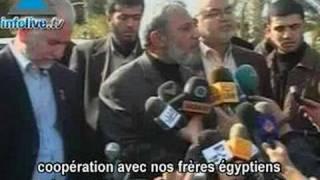Le Hamas et l