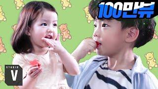 아가들의 젤리 먹방 & 미공개 영상 [스튜디오 V]