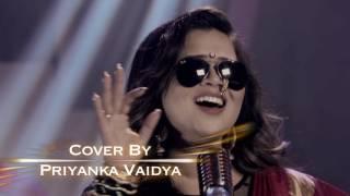 Mala Jau Dya Na Ghari | Teaser