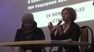 "Дискуссия о фильме ""Страна 03"""