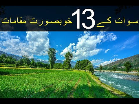 Top 13 most beautiful places in swat KPK beautiful places in swat