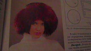 Женская шляпа с полями из лисицы.(, 2016-03-10T03:41:22.000Z)