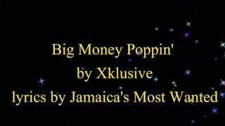 big money poppin xklusive lyrics