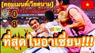 เขากินอะไรมา?!? คอมเมนต์ชาวเวียดนาม หลังชนาธิปยิงสองจ่ายสอง ช่วยซัปโปโรบุกคว้าชัยเหนือชิมิสุ 8-0