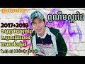 Download ពូ ណឹម ស្គរដៃ dj khmer 2017 ពូ ណឹម ស្គរដៃ ពិរោះ បទរិមិុច កន្រ្តឹមបែកស្លុយ Dj Nem Vol 2 MP3 song and Music Video