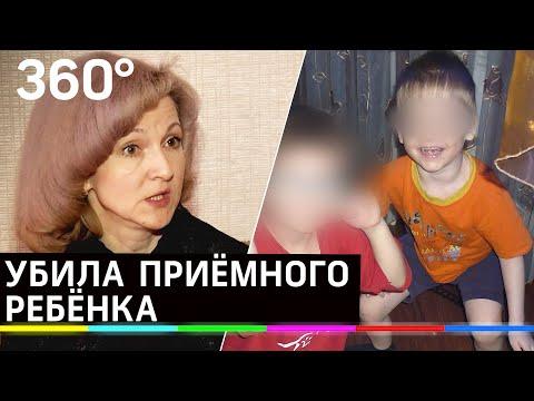 Избила ребёнка до смерти: в Екатеринбурге вынесли приговор женщине-опекуну