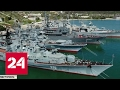 Крым отметил День Победы