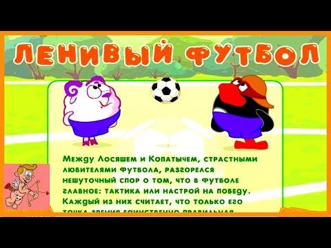 GBA Roms - Скачать GBA игры на русском