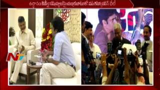 Pawan kalyan meeting with cm chandrababu naidu ends || vijayawada || ntv