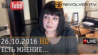 Технологии расчеловечивания • Revolver ITV