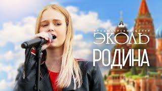 Дарья Волосевич и артисты ПЦ Эколь -