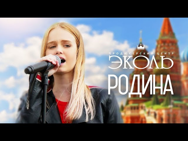 Смотреть видео Дарья Волосевич и артисты ПЦ Эколь -