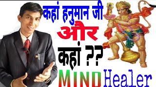 भगवान की मूर्ति के प्रति गंदे विचार आना | Bad thought about God portrait | OCD symptom & treatment