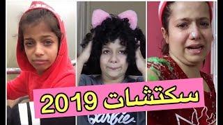 جميع سكتشات روان وريان 2019 !- الجزء  4