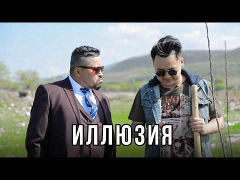 Короткометражный фильм о