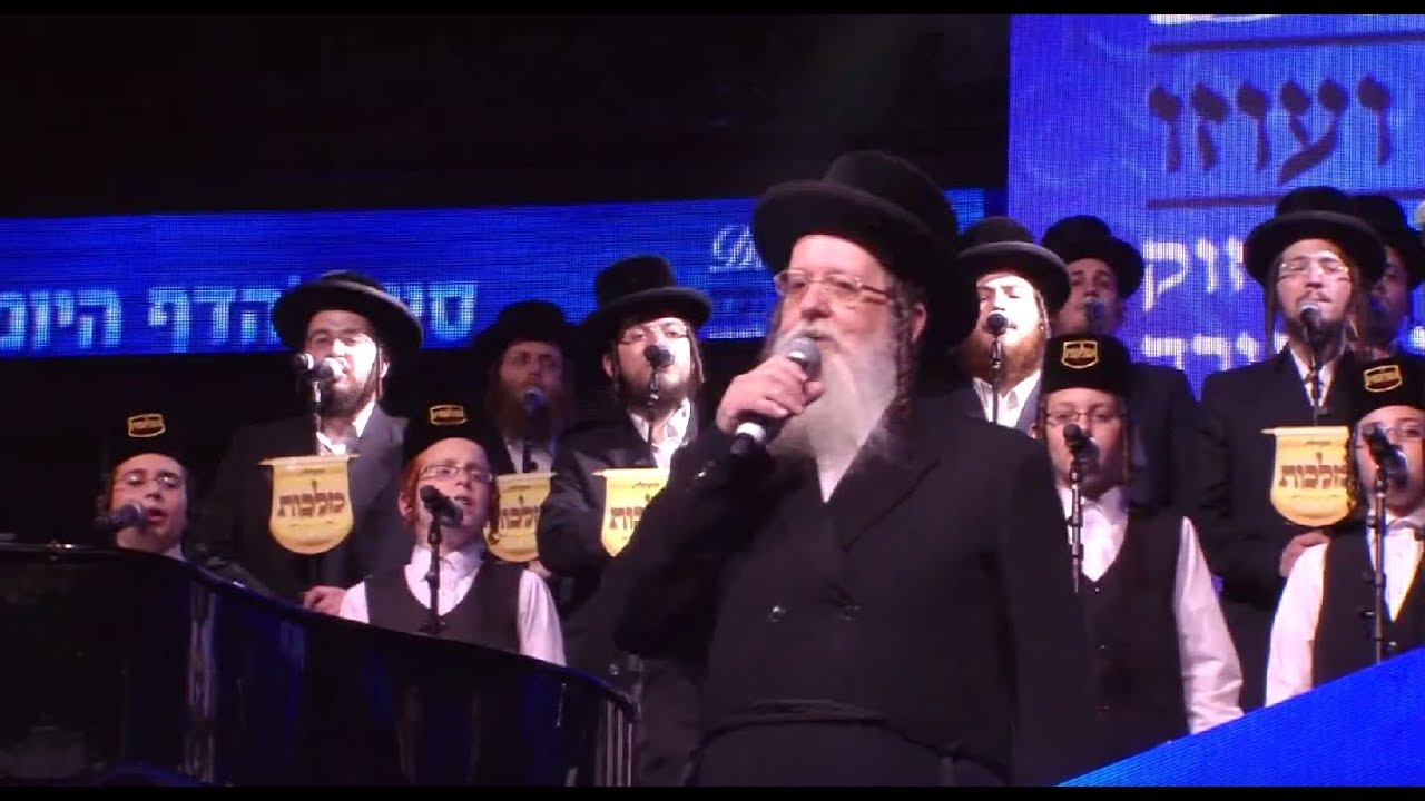 המנגנים בהיכל נוקיה: מחרוזת תורה | Hamenagnim 𝓵𝓲𝓿𝒆 @ Nokia Arena: Torah Medley