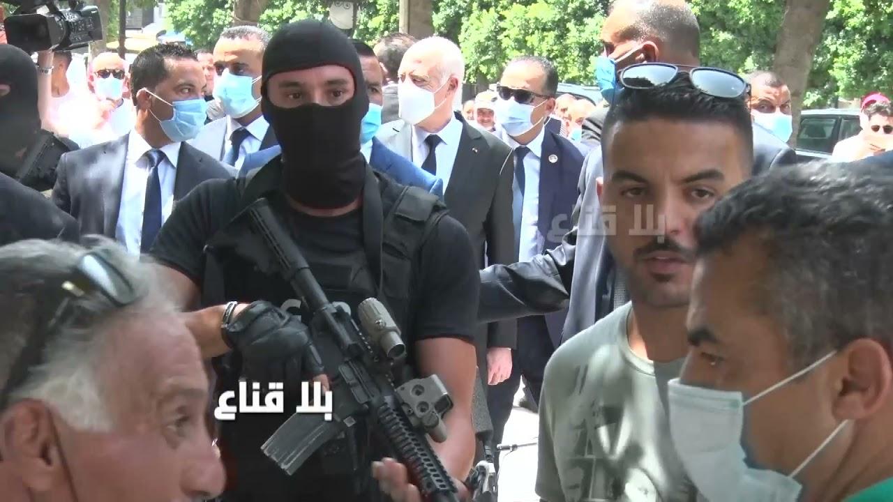 Download bila kinaa   قيس سعيد يفاجىء الجميع بزيارته الى شارع بورقيبة والمواطن يستقبله بحفاوة..الشعب معاك