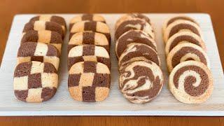3-Ingredient Icebox Cookies (Checkerboard/Pinwheel/Marble) | OCHIKERON | Create Eat Happy :)