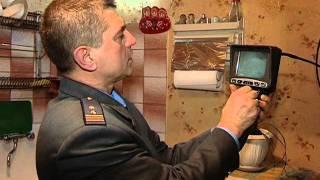 видео Как проверить вентиляцию в квартире