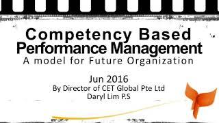 SQI IG 2016Jun - Competency Based Performance Management