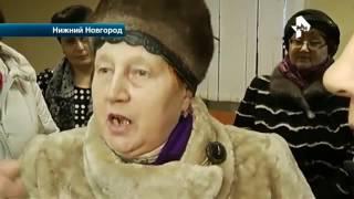 В зале нижегородского суда адвокат вышла из себя и устроила скандал(Официальный сайт: http://ren.tv/ Сообщество в Facebook: https://www.facebook.com/rentvchannel Сообщество в VK: https://vk.com/rentvchannel ..., 2016-12-26T11:06:39.000Z)