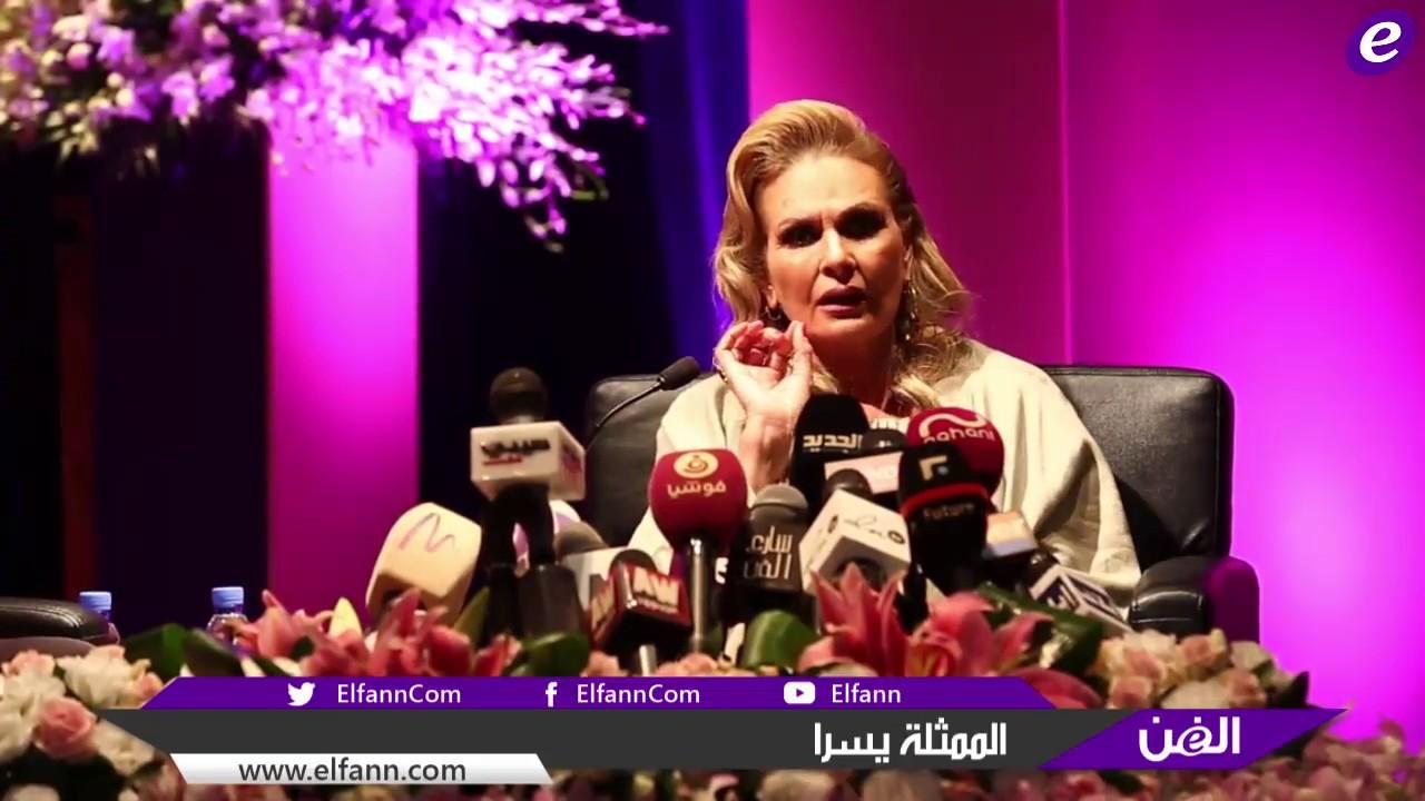 خاص بالفيديو- يسرا تعبّر عن استيائها في جامعة بيروت العربية وتغادر قاعة الصحافيين