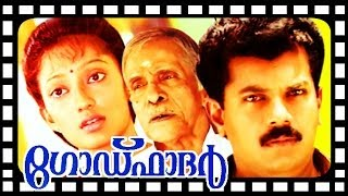 Godfather | Superhit Malayalam Full Movie HD | Mukesh & Kanaka