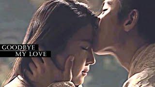 Repeat youtube video Empress Ki || Goodbye my lover.  [♥]