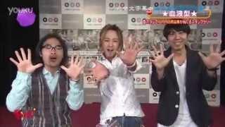 [Chenese sub] JKS on Japan TV