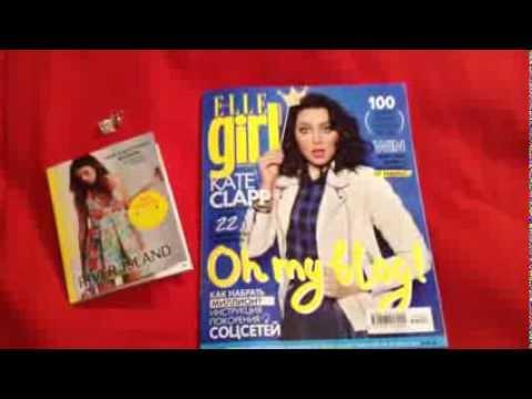 Журнал Elle Girl с Kate Clapp(+МОЕ МНЕНИЕ)