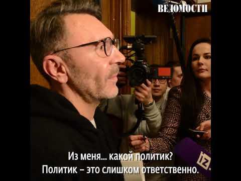«Любой блогер – работник культуры». Сергей Шнуров выступил в Госдуме