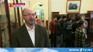 видео музей заповедник горки ленинские