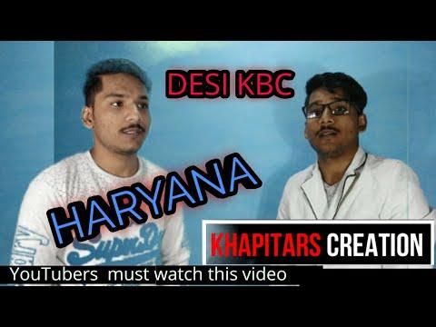 DESI KBC || KHAPITAR BANEGA CROREPATI || RAHUL DHIMAN || KHAPITAR CREATIONS || KHAPITAR RAHUL || NEW
