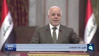 المحور الوطني يرشح محمد الحلبوسي رسميا لمنصب رئيس البرلمان | تقرير: علاء المياحي