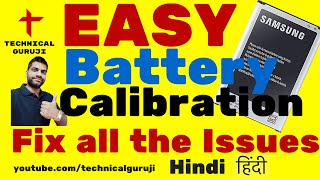 [Hindi] How to Easily Fix Battery Issues | Simple Battery Calibration