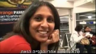 תופעה: ישראלים טסים לסין כדי לרהט את הבית