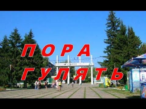 Группа продленного дня в Омске
