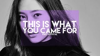 Video kaistal | this is what you came for download MP3, 3GP, MP4, WEBM, AVI, FLV Juli 2018