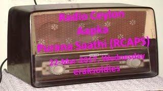 Radio Ceylon 22-03-2017~Wednesday Morning~02 Purani Filmon Ka Sangeet - KamSune KabhiNaSune Gaane