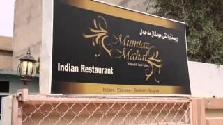 Kurdmax . Tam u Cej . Rest Mumtaz Mahal