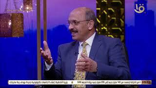 كن انت | د. سعد الدين الهلالي..  الفتوى في حالي السعة والضرورة  (الحلقة الكاملة)