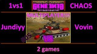 Gambar cover Chaos - Jundiyy vs Vovin - 2 games - 2nd Sep - Set 5
