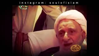 How does one repel satan? Spritual advice by Ayatollah Bahjat (ra)