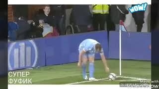Топ 8 смешных моментов в футболе 2.