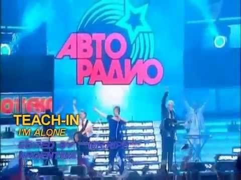 Teach In -  I'm Alone Live in Moscow- 2008