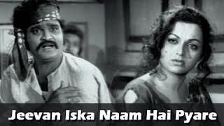 Jeevan Iska Naam Hai By Suresh Wadkar, Uttara Kelkar - Ashok Saraf, Ranjana - Sushila Marathi Movie