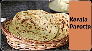 Kerala Parotta - Layered South Indian Parotta (No Egg & No Trans Fat)