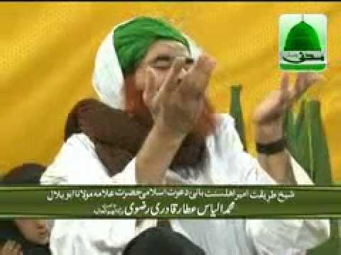 Munajat - Ya Khuda Tujhse Meri Dua Hai - Mehmood Attari