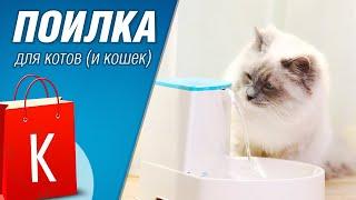 [Распаковка] Поилка для котов и собак. Угловой фонтан + Перевод инструкции и полевые испытания!