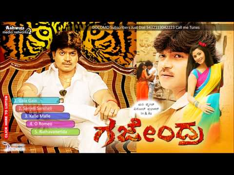 Gajendra Kannada Movie Songs    Full Songs Juke Box    Vinod Prabhakar,Daisy Shah